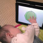 iPadでお勉強中