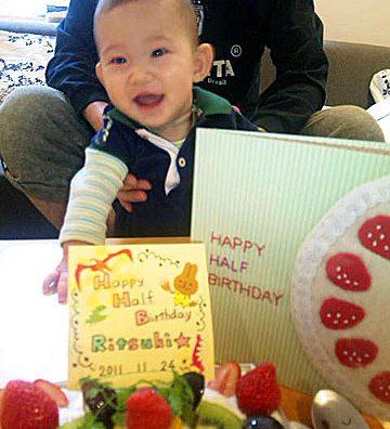 Happy Half Birthday♪です。