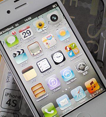 ついにiPhoneデビュー!