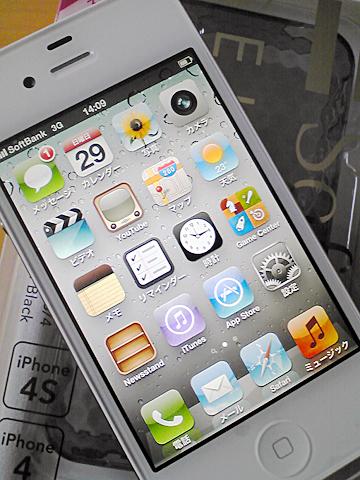 ついにiphone4S