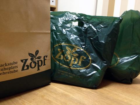 松戸パンの名店Zopf(ツオップ)に行ってきました。