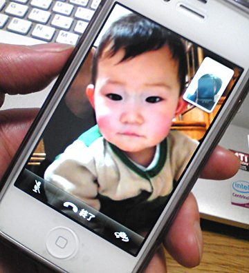 iPhoneのFaceTimeで癒される。