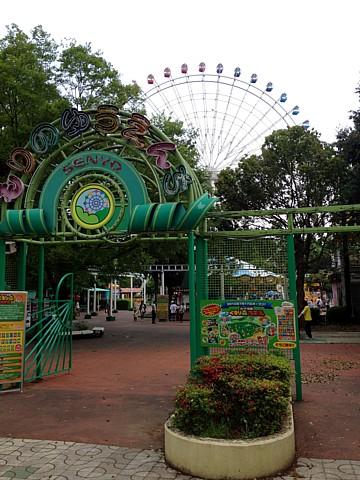 もりの遊園地