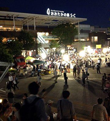 流山おおたかの森駅前広場で「森のナイト・カフェ」が開催。