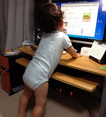 最近息子にブログのダメ出しされています。