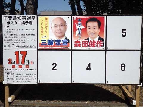 選挙の投票場所が不便すぎるんです。