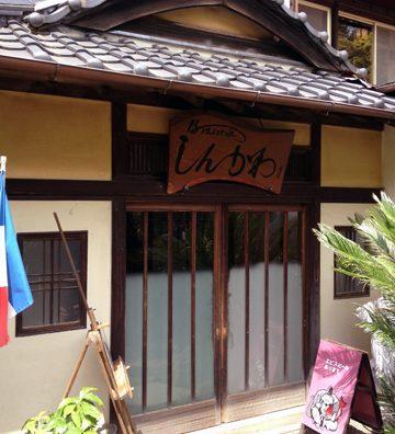 流山の老舗フレンチ「Brasserieしんかわ」と新生カフェ「Blackbird」で贅沢時間を堪能。