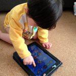 iPadを使いこなす