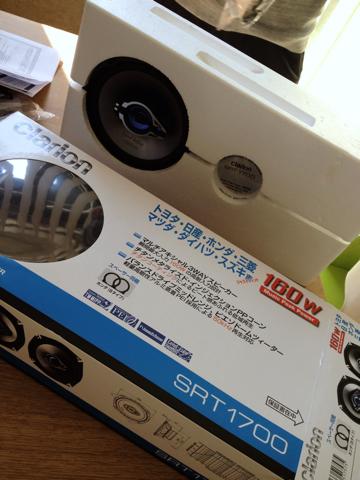 クラリオンSRT1700スピーカー