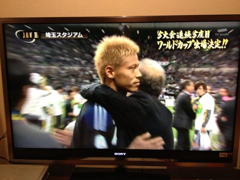 サッカー日本代表ワールドカップ出場決定!