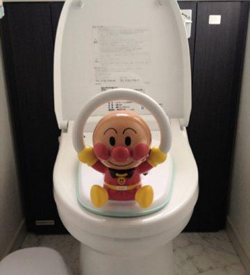 トイレトレーニングはじめました。