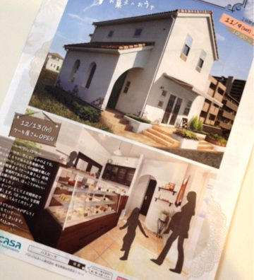 洋菓子店「patisserie Techi」12月オープン。