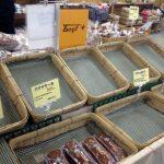 松戸の名店「zopf」コーナー