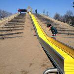 三郷公園ロングローラースライダー