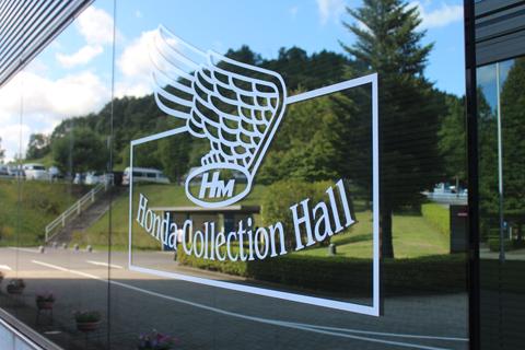 ライダー夫婦には大興奮の「Honda Collection Hall」