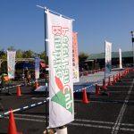 ランバイクピーターパンカップ2014