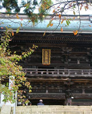 筑波山に紅葉狩りに行ってきた。けど・・・