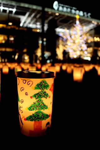 流山おおたかの森 「キャンドルクリスマス」
