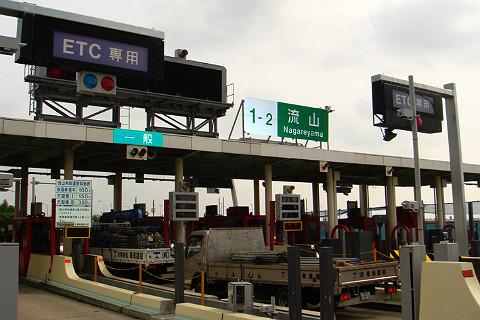 日本一短い有料道路「流山有料道路」の無料化が前倒し決定。