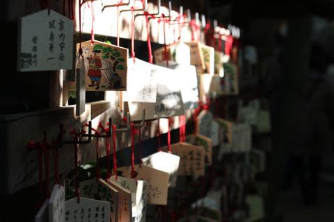 諏訪神社に初詣。2015年の運勢は「大吉」。