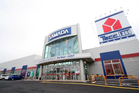 ヤマダ電機「テックランド流山店」がでっかくオープン!