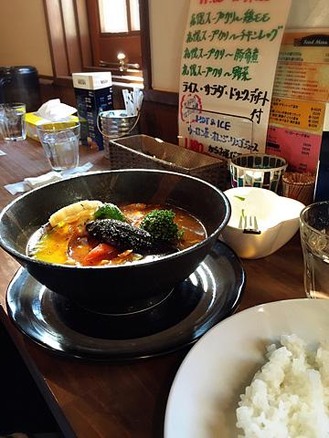流山スープカリーの店 あんばせ屋 蝦夷夢(えぞん)