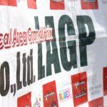 LAGP2015 east Beginner's Round