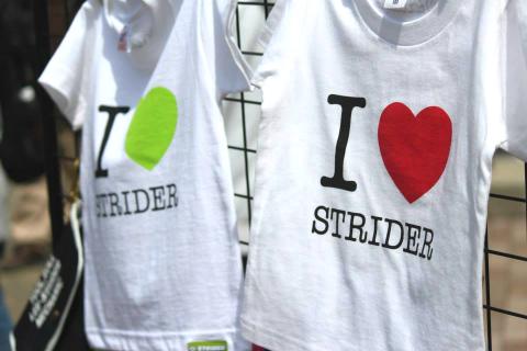 流山おおたかの森駅南口都市広場でストライダーにチャレンジ!「STRIDER ADVENTURE ZONE」開催。