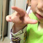 指で2歳の練習