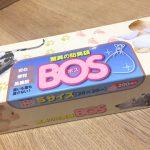 驚異の防臭袋BOS
