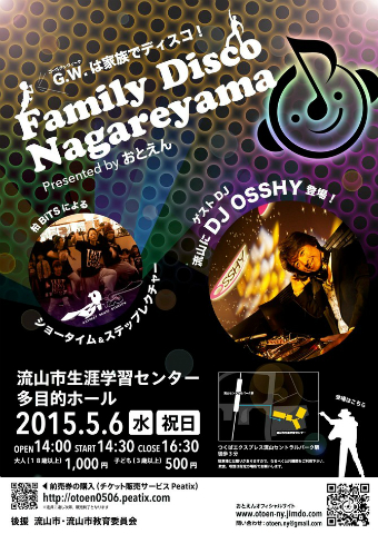 Family Disco Nagareyama