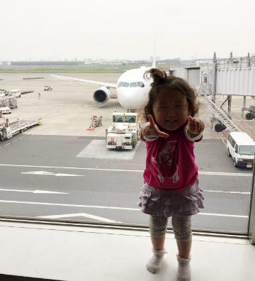 娘と飛行機。