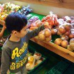 流山市農産物直売所「新鮮具味」