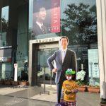 「東京大学柏キャンパスの一般公開2015
