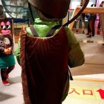 「ミュージアムパーク 茨城県自然博物館」でG体験
