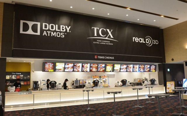 セブンパーク アリオ柏内に最新鋭映画館「TOHOシネマズ 柏」が今春オープン。