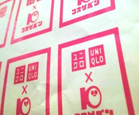 新しく生まれ変わる「UNIQLO流山店」4月8日移転パワーアップオープン。