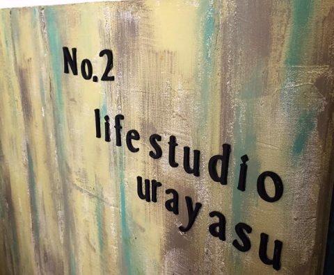 「ライフスタジオ浦安店」で兄妹七五三撮影してきた。