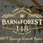 BARN&FOREST148
