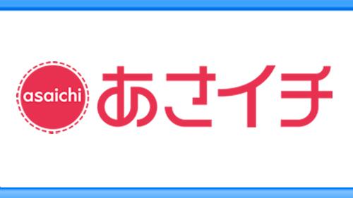 「母になるなら流山」、NHKの情報番組「あさイチ」にて特集されます。