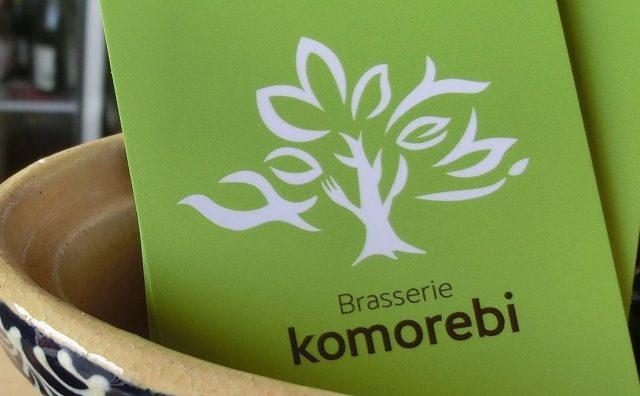 居心地の良いフレンチレストラン「Brasseire Komorebi」に行ってきました。