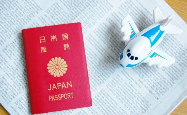 いざ海外へ!「流山おおたかの森出張所」でパスポート申請が受け付け開始。