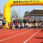 柏の葉マラソン「春らんRUNマラソン」に出場。