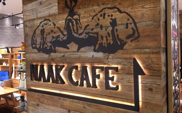 スパイシーで美味しい。アングロ・インディアンフード「NAAK CAFE」。