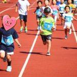 柏の葉キャンパスマラソンフェスタ