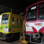 第16回流鉄の鉄道の日