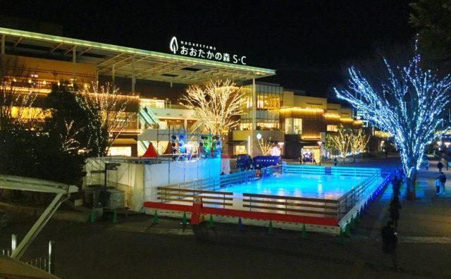 氷の王子様。ながれやまアイスワールド「mo-rink」開催。