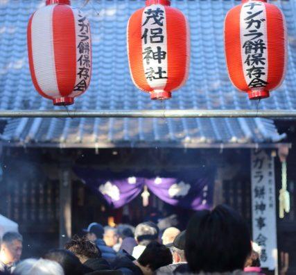 「ヂンガラ餅行事」茂侶神社にて初詣。