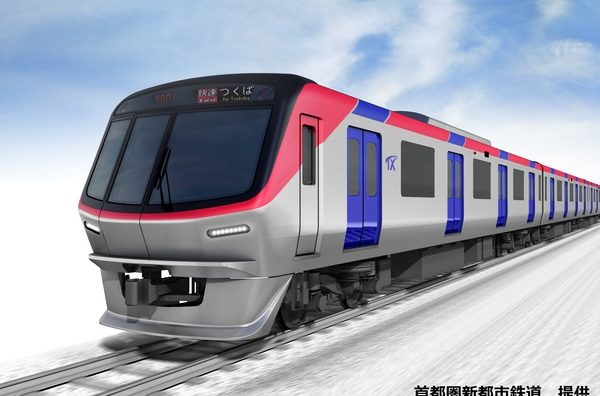 つくばエクスプレスの新型車両「TX-3000系」が2020年に導入。