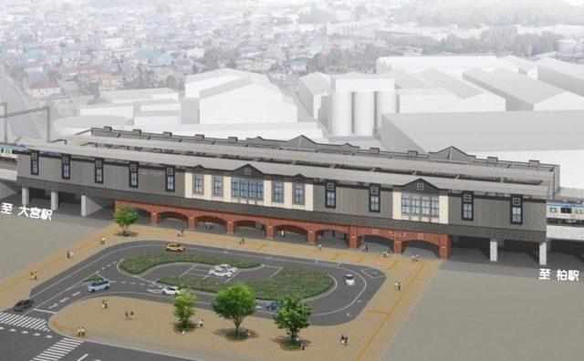 東武アーバンパークライン野田市駅、愛宕駅の駅舎新デザイン。